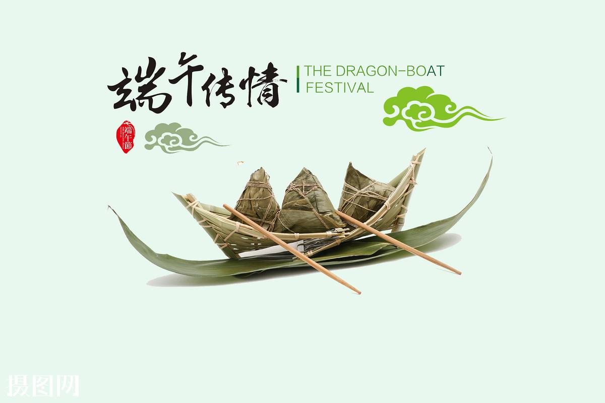 Dragon Boat Festival(15th ~ 18th of May, 2018)